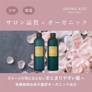 アロマキフィ オーガニック シャンプー 詰替え 400ml ダメージリペアサロン品質 ノンシリコン 無添加 アロマティックローズの香り|general-purpose
