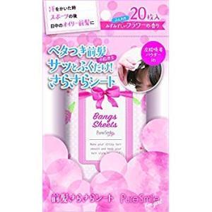 ピュアスマイル フォーガール 前髪さらさらシート みずみずしいフラワーの香り ピンク 20枚|general-purpose