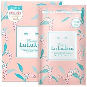 沖縄のプレミアムルルルン(ハイビスカスの香り)1枚入 × 5袋