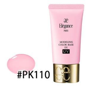 エレガンス モデリング カラーベース EX UV #PK110