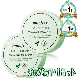 お買い得1+1セット(Innisfree イニスフリー) No sebum mineral powd...