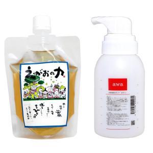 植物油由来成分からできた濃縮自然派洗剤「えがおの力(旧松の力)」200ml/ エコロジー泡ボトル35...