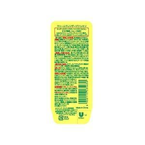 ジフ レモン クリームクレンザー 270ml×4個セット