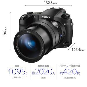 ソニー SONY デジタルカメラ DSC-RX10M3 F2.4-4.0 24-600mm 2010...