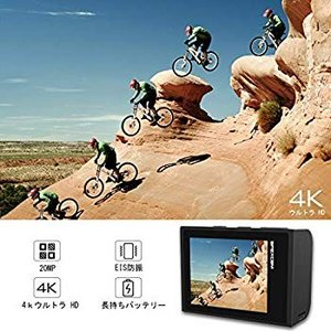 進化版Apexcam pro EIS アクションカメラ 4K高画質 2000万画素 40M防水?水中...