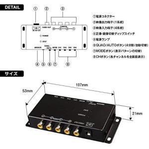 NAKER-JP 映像4分割器 車載 家庭用 ビデオ分割器 多機能 高性能 映像4分割 画面分割 バ...