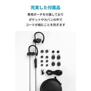 改善版Anker Soundcore Spirit X(ワイヤレスイヤホン)IP68完全防水防塵規格...
