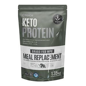 Choice KETO PROTEIN (ケトプロテイン) MRP プロテイン 抹茶 1.35kg 人工甘味料 GMOフリー 食事代わり グ|general-purpose