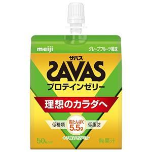ザバス プロテインゼリー グレープフルーツ風味 (CZ0302) ライフスタイル 飲食品 熱中症 暑さ対策 SAVAS|general-purpose
