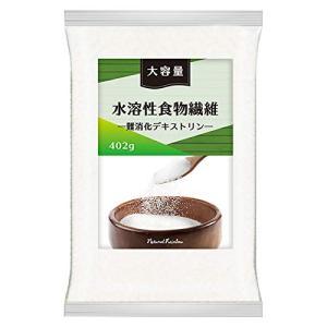 難消化性デキストリン 402g (水溶性食物繊維)|general-purpose