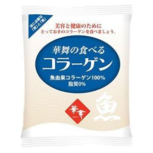 華舞の食べるフィッシュコラーゲン 100g ×10個セット国内正規品|general-purpose