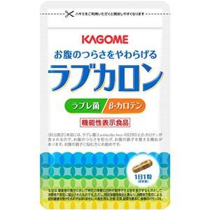 カゴメ 健康直送便 ラブカロン 31粒×1袋 機能性表示食品|general-purpose