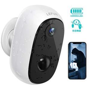Lefun 防犯カメラ 屋外 WiFi 充電池式 工事不要 ネットワークカメラ ワイヤレス 監視カメラ 完全無線 10000mA高容量バッテ general-purpose