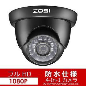 ZOSI CCTV 防犯カメラ監視カメラ 1080P 200万画素 フルハイビジョン アナログ/AHD/CVI/TVI ドームカメラ 24個 general-purpose