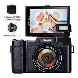 デジカメ デジタルカメラ HD 1080p 24.0MP 高画質 自撮りカメラ 180度反転画面 2つの800mAh充電式リチウムイオン電池|general-purpose