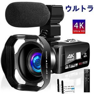 ビデオカメラ 4K デジタルビデオカメラ HDR 48MP WIFI機能 16倍デジタルズーム IR夜視機能 予備バッテリーあり 3.0イン|general-purpose