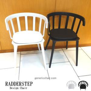 15脚セット イス カフェ おしゃれ 庭 デザイナーズチェア ラダーステップチェア ジェネリックチェア|genericchair