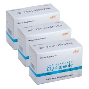 (セットでお得な32%OFF) JBP 日本生物製剤 JBP...