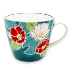 マグカップ おしゃれ 九谷焼 マグカップ 椿 陶器 ブランド 日本製 genieweb