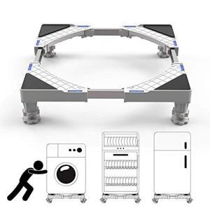 洗濯機 台 DEWEL 新型 冷蔵庫置き台 耐荷重約300kg かさ上げ 高さ調節 伸縮式 幅/奥行44.8〜69cm 減音防振 調節簡単 昇降可能|genieweb