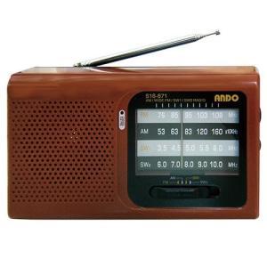 アンドー ワイドFM/AM/SW ホームラジオ(ブラウン)ANDO S16-671 genieweb