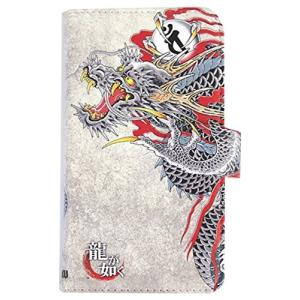 『龍が如く』桐生の昇り龍スマホケース(手帳型) L|genieweb