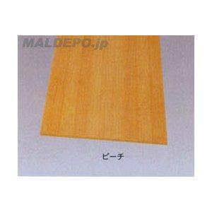 アイリスオーヤマ カラー化粧棚板 (ビーチ) LBC-625 (B)|genieweb