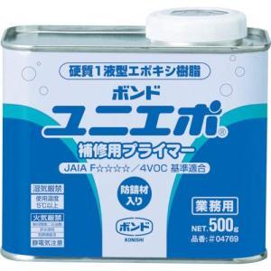 コニシ ユニエポ補修用プライマー 500g genieweb