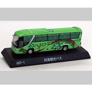 京商 1/150 四葉観光バス K59007 完成品|genieweb