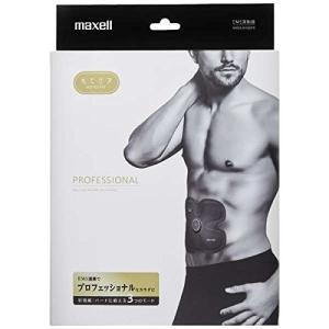 マクセル(maxell)  34.9cm28.8cm7.2cm 600.01g