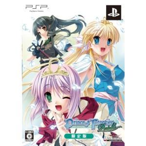 Princess Frontier Portable (限定版)|genieweb