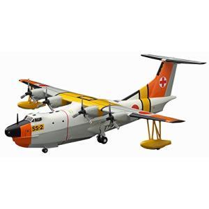 ハセガワ 新明和 SS-2 救難飛行艇(1/72スケール 02260)の商品画像|ナビ