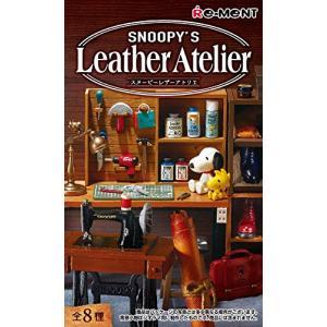 リーメント SNOOPY'S Leather Atelier BOX商品|genieweb