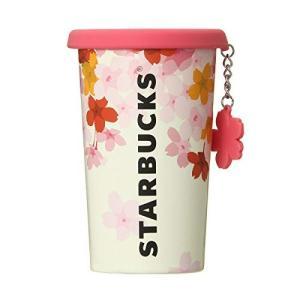 STARBUCKS スターバックス スタバ ステンレスカップ タンブラー 食器 ロゴ サクラ 桜 さ...