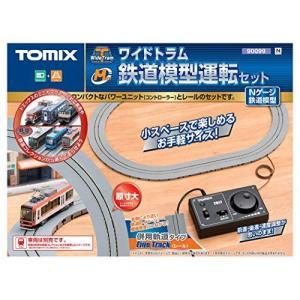 TOMIX Nゲージ ワイドトラム鉄道模型運転セット 90099 鉄道模型 レールセット