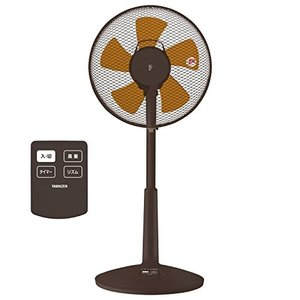 [山善] 30cmリビング扇風機 (リモコン)(風量3段階) タイマー付 ブラウン YLR-C30(...