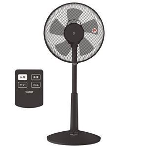 山善 30cmリビング扇風機 (リモコン)(風量3段階) タイマー付 ブラック YLR-C30(B)