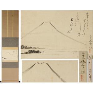 【源】【S】古画 遠望富士 自画讃句/箱付|genjian39