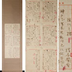 【源】【S】日本画 巨匠 橋本関雪 自筆 生原稿 六枚 報知新聞「淀川と桜」軸装仕立て/箱付|genjian39