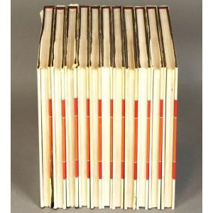 【源】【S】平凡社 日本やきもの集成 11冊|genjian39|07