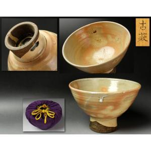 【源】【S】《大 名品》《名碗》古萩 御本手 高台茶碗/箱付|genjian39