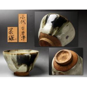【源】【S】《名碗》《江戸期》小代 古唐津・斑唐津 時代物茶碗/箱付|genjian39