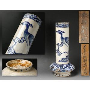 【源】【S】《伝・大日本朝鮮総連 旧蔵品》《李朝期》古民画 鳳凰図 時代物花瓶/箱付|genjian39