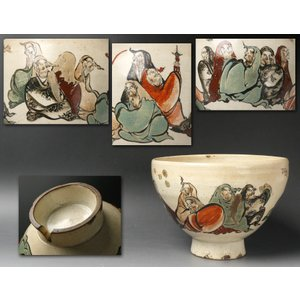【源】【S】《名碗》《江戸期》淡路・みん平焼 色絵 達磨像図 時代物 茶碗/箱付|genjian39