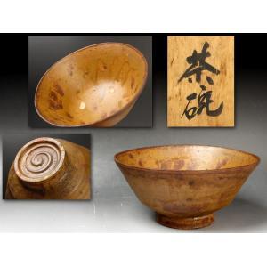 【源】【S】茶道具 古出雲焼 時代物 伊羅保茶碗/箱付|genjian39