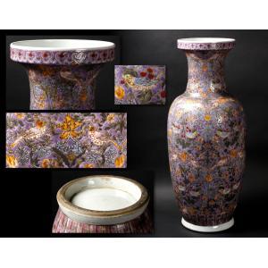 【源】【S】《清朝期》十錦手 紫釉 花鳥図 時代物 飾り瓶/箱付|genjian39