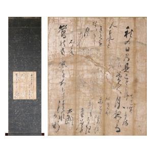【源】【S】《珍品》《江戸期》名古屋 俳人 井上士朗 自筆 和歌 色紙/軸装仕立|genjian39
