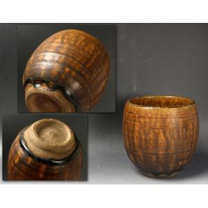 【源】【S】《江戸期》古瀬戸 飴釉 時代物 筒茶碗/箱付|genjian39
