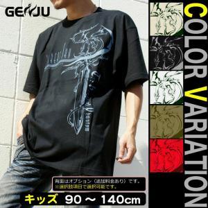 Tシャツ キッズ 竜 剣 ファンタジー|genju