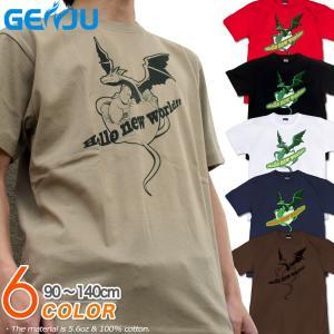 Tシャツ キッズ 竜 半袖 KIDS 子供服 90 100 110 120 130 140 cm サイズ Hello World|genju